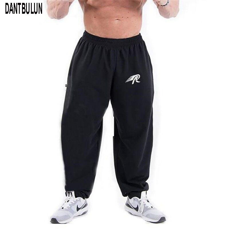 Plus Size Sweatpants Hip Hop Dance Mens Trousers Pants Casual Joggers Loose Cargo Pants Wide Leg Male Harem Pants Clothing