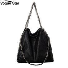 467a8c06e4ad Леди Для женщин сумки Crossbody сумки Искусственная кожа Сумка stella 3  серебряные цепочки Bolso Tote Мода