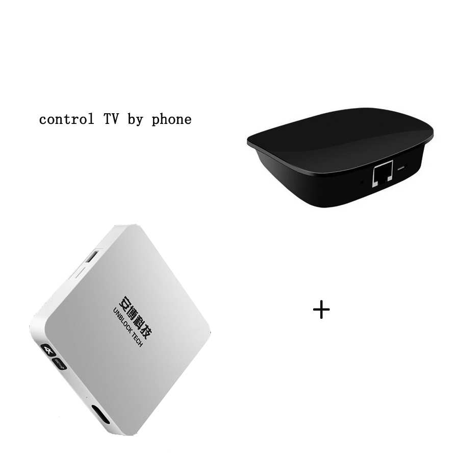 Smartphone Control UBOX3 S900 Plus Oversea Version STB Box and Air-condition Electronic Curtain Switch by IR RF
