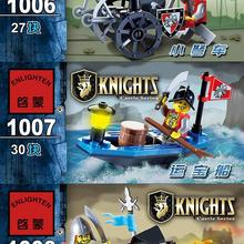 Enlighten Models Building toy Compatible with E1006 84pcs Knights Blocks