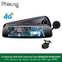 Phisung 3 CHS kameralar RAM 2 GB + ROM32GB Araba Ayna Kamera dvr Android ADAS GPS Navigasyon DashCam 1080 P hd araba dvrı dash kamera