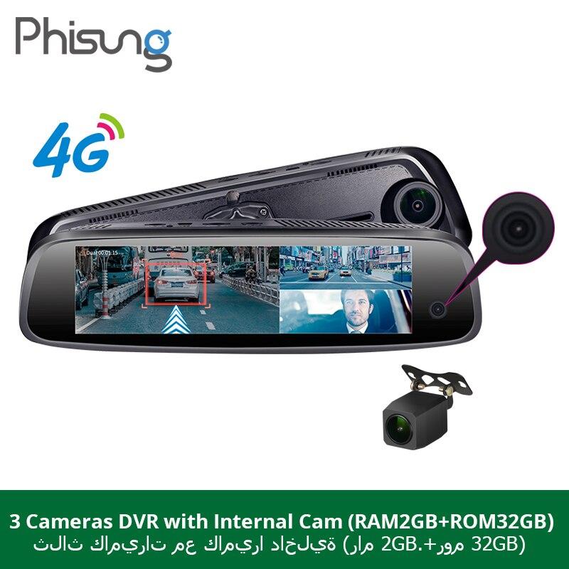 Phisung 3 chs cameas ram 2 gb + rom32gb câmera espelho de carro dvrs android adas navegação gps dashcam 1080 p hd carro dvr traço câmera