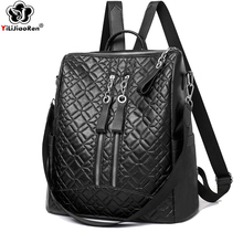 Vintage Backpack Women Famous Brand Leather Backpack Purse Large Capacity School Bag Casual Shoulder Bags for Women Mochila 2019