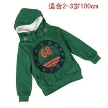 MACH Green Baby Boys Kids Coat Tops Hoodies Jacket Sweater Outwear 2-3 Years