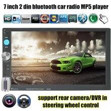 Bluetooth Estéreo Del Coche MP4 MP5 Reproductor de Radio control del volante 2 Din 7 Pulgadas de Pantalla Táctil 7 luces de fondo 8 idiomas