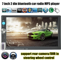 Bluetooth Car Stereo MP4 MP5 Radio Player Steering Wheel Control 2 Din 7 Inch Touch Screen