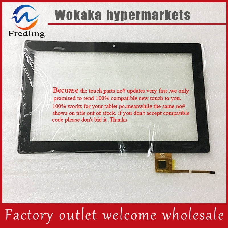 Free shipping to send 10.1 inches touch screen capacitive external panel RS10F1609043PSV1.6 free shipping f wgj70515 v1 touchscreen touch screen handwriting external screen