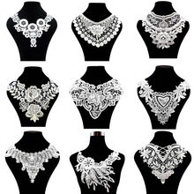 Water Soluble Embroidery Collar Polyester Hollow Lace Sewing DIY  Accessories Empty Corsage 3D