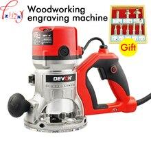 Electrical woodworking engraving machine 1316-1 DIY sculpture trimming machine bakelite milling machine 220V
