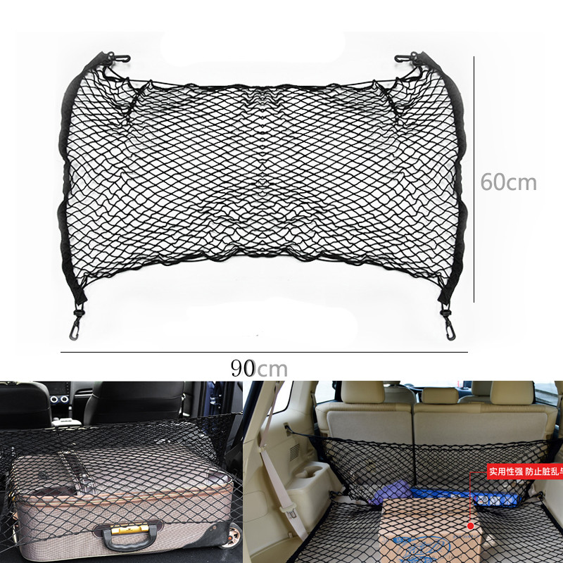 Envelope Style Universal Trunk Cargo Net Car Mesh Storage For VW Golf 6 VI GTI Tiguan Passat B6 Jetta 5 6 MK5 MK6 Polo Bora carbon fiber ignition switch decoration modified key hole for skoda octavia fabia yeti vw passat bora polo golf 6 jetta mk5 mk6