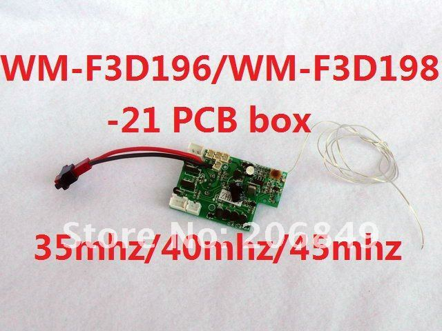 WM-F3D196/WM196/K-07/33229 WM-196(21) PCB box 35mhz 40mhz 45mhz rc spare parts for 60cm WIN-MART rc helicopter