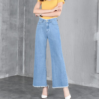 #6828 2018 Summer Wide Leg Jeans Women Fashion Straight Loose High Waisted Ankle length Plus Size Denim Jeans Womens Light Blue