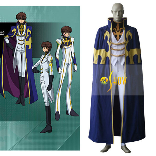 Japanese new anime cosplay Code Geass Suzaku Kururugi Cosplay costumes  halloween party costume Anime Cosplay costume