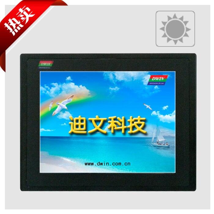DMT80600T080_16WT 8 inch Devon DGUS industrial serial screen man-machine interface under the sun visual kraftwerk – the man machine lp