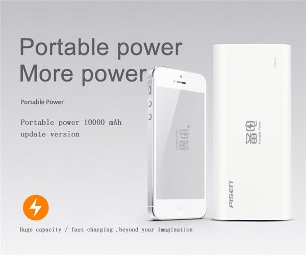 PISEN Mobile Power Bank 10000mAh  (3)