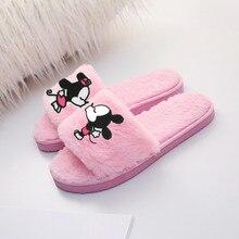 Дисней; Детские хлопковые тапочки с рисунком Минни и Микки; теплые тапочки; домашняя обувь для девочек на нескользящей мягкой подошве; домашняя обувь