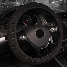 Авто Автомобиль Грузовик внедорожник удобный чехол рулевого колеса автомобиля чехол Противоскользящий дышащий для четырех сезонов крышка рулевого колеса