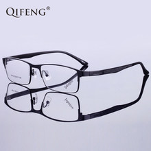 QIFENG Spectacle Frame Eyeglasses Men Korean Computer Optical Myopia Eye Glasses Frame For Male Transparent Clear Lens QF151(China)