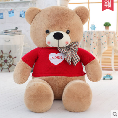 creative toy lovely teddy bear plush toy bowtie bear plush toy soft pillow large 140 cm, birthday gift x193 creative simulation plush soft fox naruto toy polyethylene