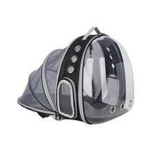 Portable Pet Cat Backpack Foldable Multi-Function Dog Carrier Bag Large Space Capsule Bubble Shoulder Cage Tent