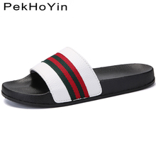 Fashion Brand Summer Women Slippers Shoes Flat Soft Sole Female Water Shoes Sandals Footwear Women Outdoor Beach Shoes Slides