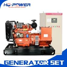 40kw бесщеточным Мотором мощность генератора 50kva водяного охлаждения генерации