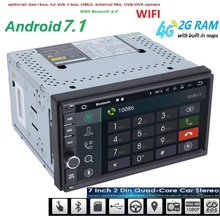 android 7.1 car dvd player universal GPS navigation for x-trail Qashqai x trail juke nissan 1024*600 gps car radio video player