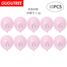 Decorate 10pcs 12inch pink white latex balloons wedding event christmas halloween festival birthday party HY-357