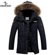 SHAN BAO brand 2016 winter Russia high-quality thick warm coat men's leisure down jacket fur hooded coat minus 40 degrees cold