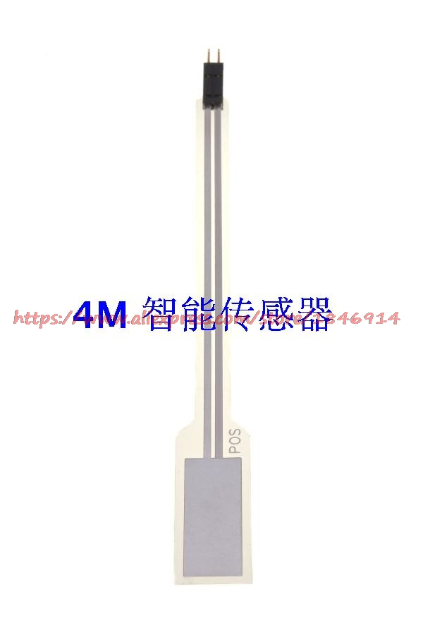 PVDF piezoelectric thin film sensor NDT1-220K can penetrate the human bodys high frequency ultrasonic sensor probe