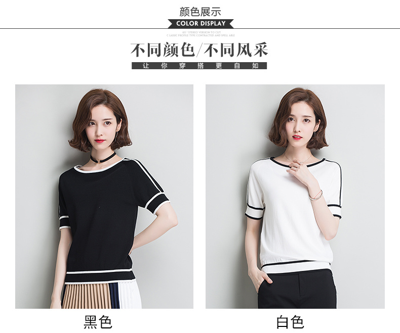 HSPL Summer Women Pullover White Tops Short Sleeve Casual New Arrival 19 Korea Lady Pull Femme Hiver Black Knitwear 9