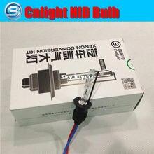 2020 New 10PCS cnlight hid bulb lamp H1 H3 H7 H8 H9 H10 H11 9005 9006 hid headlight 4300K-8000K hid headlight bulb Cnlight HID