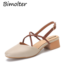 Bimolter 2018 Women Summer Fashion Pumps Square Heels  with Ankle Strap Girls Sweet Leisure Street Shoes Black Brown PCEB001