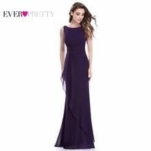 Ever Pretty Womens Elegant Evening Dresses EP08796 Round Neck Ruffles Sleeveless V Back Long Formal Evening Party Dreseses
