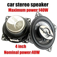 new arrival 1 pair 4inch free shipping Coaxial speakers with cover car audio part 12V MAX music power 140W bass tweeter function