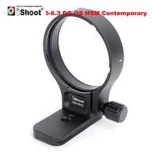 IShoot Объектив воротник поддержка штатив крепление кольцо для Sigma 150-600 мм f5-6.3 DG OS HSM современный Arca swiss RRS совместимый