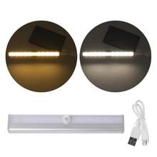 10 LED USB Recargable Del Sensor de Movimiento PIR Inalámbrico Luz de Noche Cajón Armario