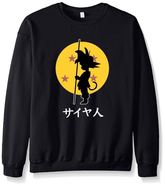 Dragon Ball Z Long Sleeve Sweatshirt Hoodie