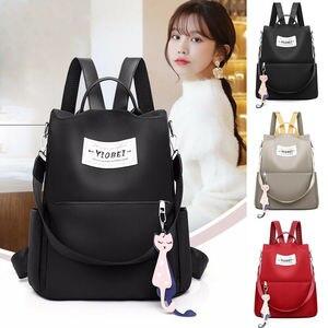 Модный рюкзак для женщин, дорожный Оксфордский портфель, школьный рюкзак на плечо, сумки для хранения