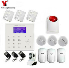 YobangSecurity APP Control Touch Keypad WIFI GSM Home Security Alarm Burglar Security Alarm System with IP Camera Wireless Siren
