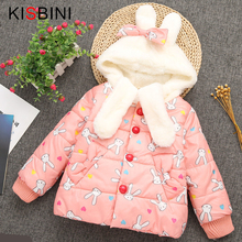 Baby Jackets Girls Winter Down & Parkas Children coat Toddler Girl Cotton Coat Kids warm outerwear snowsuit Overcoat Clothes 2018 children jackets for girls cotton winter coat girls baby winter kids warm outerwear hooded coat snowsuit overcoat clothes