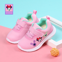 Disney Girls Boys Shoes Spring Toddler Sneakers Caterpillar leather comfortable Kids footwear 2019 New girls Fashion Trainers