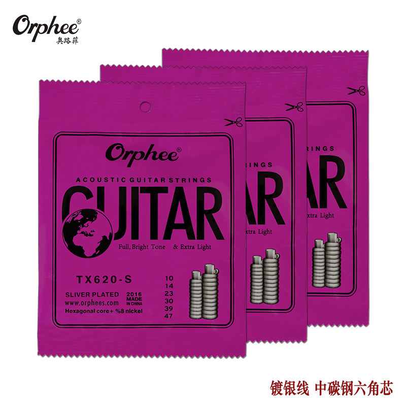 Orphee TX620-S Acoustic Guitar Strings Hexagonal Carbon Steel Silver Plated 1st-6th Strings