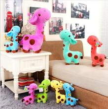 New 18 x 7 cm Cute Plush Giraffe Soft Toys Animal Dear Doll Baby Kids Children Birthday Gift 1pcs Free Shipping
