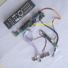 kit for G170EG01 V1 LED LVDS DIY CVBS 1280X1024 17″ USB TV AV LCD VGA HDMI Controller board Screen Panel 30pin