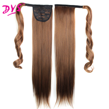 Deyngs Straight Ponytail Hairpieces For Hair Tails With Hairpins False Synthetic Hair Pony Tail Hair Extensions My Little Pony