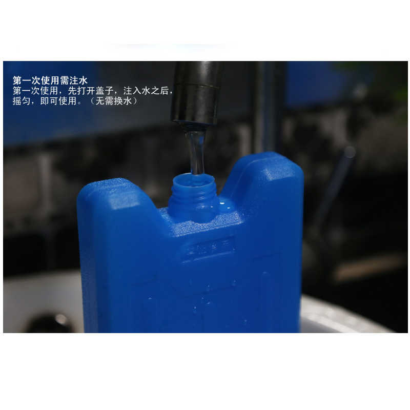 PEAD novo tipo Avião caixa de Gelo caixa de Gelo cheia de água para sacos e sacos térmicos Almoço grande capacidade 600ml caixa de resina de polímero absorvente