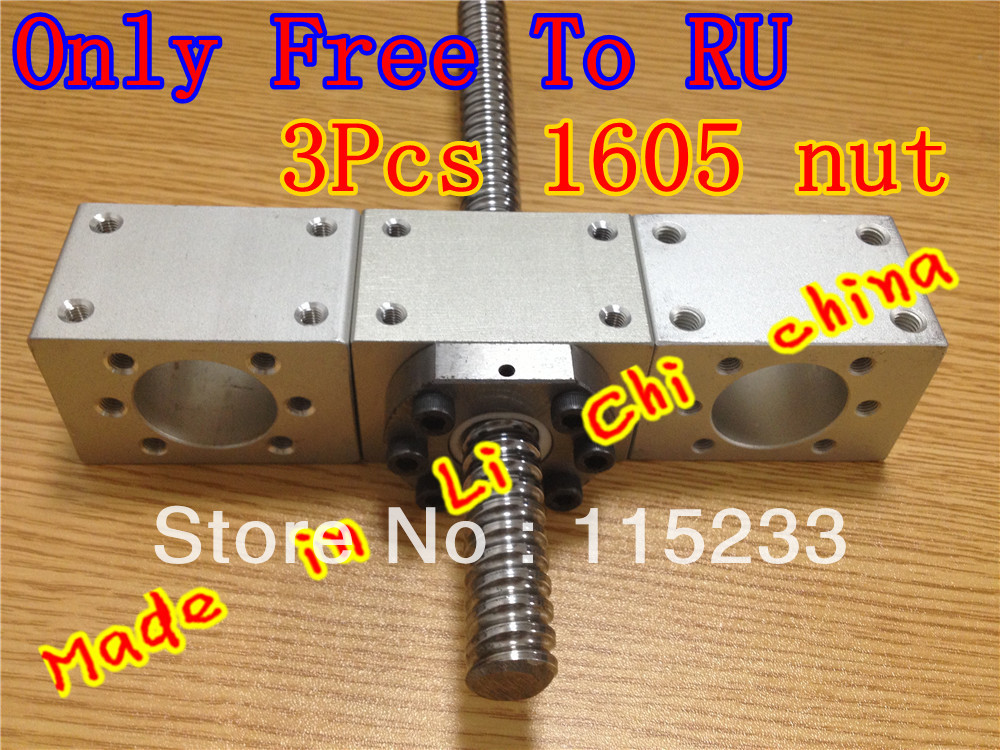 Only free shipping to RU Best price 3pcs/sets Ballscrew Nut Housing Bracket Holder For SFU1604 & SFU1605 & SFU1610 & SFU1616 free shipping bareoriginal 6912b22002b tv bulb for ru 44sz51rd ru 44sz61d ru 44sz63d ru 48sz40 ru 52sz51d ru 52sz61d rz 44sz22rd