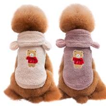 New Pet Clothes Teddy Bear Small Dog Clothes Bear Ears Warm Autumn And Winter Hooded Jacket Pet Clothes S M L XL XXL цена