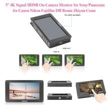 Sokani SK-5 5 4K Signal Support HDMI On-Camera LCD Monitor for Sony Panasonic Canon Nikon Fujifilm DJI Ronin Zhiyun Crane